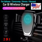 10W Qi Wireless Car Charger Gravity Mount Holder For Samsung S9 S8 + iPhone 8 X
