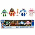 Robocar Poli soft Figure Set (Poly, Amber, Roy, Heli and Jin)