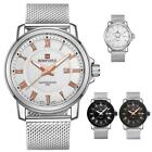 Men's Calendar Dial Watch Waterproof Stainless Steel Mesh Band Wrist Watches New