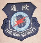 Ting Nsin Security & Administration Patch - China (iron-on)