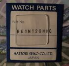 RE1N12GN00 Seiko watch crystal fits 7810-5050, 7810-5059, 7830-5050.   K617