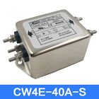 1pcs CW4E Anti-interference EMI power filter Power purifier 10/20/30/40A L11-2