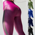 Ladies Workout Yoga Leggings High Waist TUMMY Gym Sport Slimming Pants