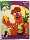 New Shalom Sesame #11: Monsters in the Sukkah (DVD cardboard sleeve) *Very Good*