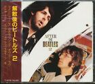 Various - After The Beatles 2 (CD, Japan) - Beat 60s 70s