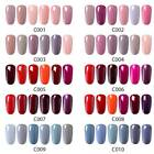 Elite99 6pcs Color Gel Nail Polish Nude Wine Red Pink Purple Manicure Gift Set $13.98 USD on eBay