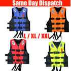 Portable Fishing Life Jacket Swiming Life Vest Kayak Canoe Boat Sailing Aid