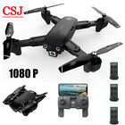 CSJ S166 GPS Drone +Camera 1080P WIFI FPV Live Video RC Quadcopter Toy Gift C8U5