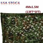 military camouflage netting