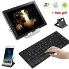 Wireless 3.0Bluetooth Slim Keyboard For iMac/ PC/ Tablet Smart Phone iPad iPhone