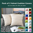 Pack Of 2 Velvet Applique Cushion Covers Home Decor Striped Throw Pillow Cases