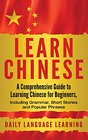 Learning Daily Language-Learn Chinese (US IMPORT) HBOOK NEU