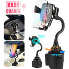 10W Qi Wireless Car Fast Charger Cup Holder Cradle Stand for iPhone 12 X Samsung