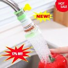 Внешний вид - New Booster Showers Kitchen eWater Filter Taps Head 360° Rotating Faucet Nozzles