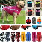 Small/Large Dogs Jacket Padded Pet Clothes Puppy Vest Coat Apparels