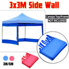 Awning Garden Party Waterproof Canopy Gazebo Sides Marquee Tent Shelter Windbar