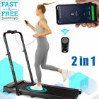 Home/Office Folding Electric Treadmill Portable Running Treadmill with LCD/WIFI