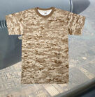 Desert Digital Camouflage T-Shirt Marines Army