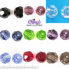 25 CRYSTAL GLASS FACETED ROUND BEADS 8MM - ALL COLOURS