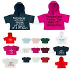 "Teddy Bear Clothes T Shirts & Hoodies Personalised Fit 12"" & 15"" Build a Bear"