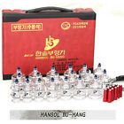 [HANSOL] CUPPING SET Slimming CUPPING Massage Acupuncture, Vacuum Therapy