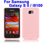 Protective Glossy Smooth TPU Gel Shell/Case for Samsung Galaxy S2/i9100 Mobile