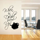 WHEN IN DOUBT BREW UP wall quote kitchen lounge vinyl wall decal
