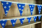 Brand New BLUE FOOTBALL Double Sided Bunting - large or small