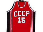 ARVYDAS SABONIS CCCP TEAM RUSSIA JERSEY RED NEW ANY SIZE XS - 5XL