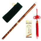 New Pluggable Handmade Bamboo Flute/dizi Chinese Musical Instrument C/D/E/F/G