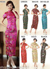 chinese gown dress qipao Morning Glory cheongsam wedding 080338 size S-XXXL
