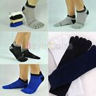 1/5 Pairs Beautiful Men's Pure Cotton Sports Five Seperate Finger Toe Socks Love