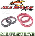 ALL BALLS FORK OIL & DUST SEAL KIT FITS BMW G650GS 2008-2009