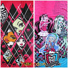 DISNEY MONSTER HIGH BEACH POOL BATH SWIMMING POOL TOWEL