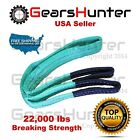 "2"" (Various Length) 2-Ply Nylon Web Sling Lift Tow Strap Heavy Duty 22000 LBS"