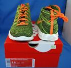 1214722120324040 1 Nike Lunar LDV Trail Mid   Dark Loden   Yellow   Teal