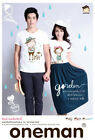 I Love Plants-Matching Cute Couple Cartoon T-Shirt Set For Two Asian Size/Petite