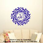 Allah Muhammad Islamic Wall Art Stickers Muslim Wall Art Arabic Calligraphy D2