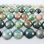Aquatic Agate Gemstone Faceted Round Loose Beads 4mm 6mm 8mm10mm 12mm MBG095