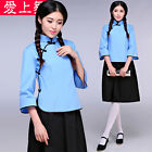 Womens Graduation Republic of China Student Suit Ancient Costume Fancy Dresses