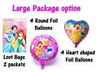 Disney Princess Loot bags and foil balloons. The start to your DIY party package