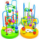 Educational Baby Kids Wooden Around Beads Toddler Infant Intelligence Toys