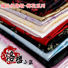Han Costume Chinese Dress Robes Qipao Clothes Kimono Satin Plum Blossom Fabrics