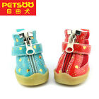 PETSOO Small Puppy Shoes Love Patch Fine Mesh Dog Boots XS-XL 5 Size 2 colors