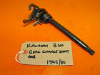 Kawasaki Z200 1975/80 Gear Change Mechanism, Shaft and Return Spring