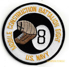 US NAVAL CONSTRUCTION TRAINING CENTER PATCH GULFPORT US NAVY SEABEES PIN UP GIFT