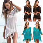 Women's Fashion Sexy Lace Tassels Crochet Beach Dress Bikini Swimsuit Cover Up
