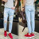 Men's Slim Ripped Distressed Casual Pants Skinny Straight Jeans Denim Trousers