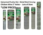 "Galvanized Poultry Net - Metal Mesh Fencing / Chicken Wire 2"" Holes - MANY SIZES cheap"