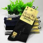 1Pair Men's In Tube Business Socks For Individual Package Cotton
